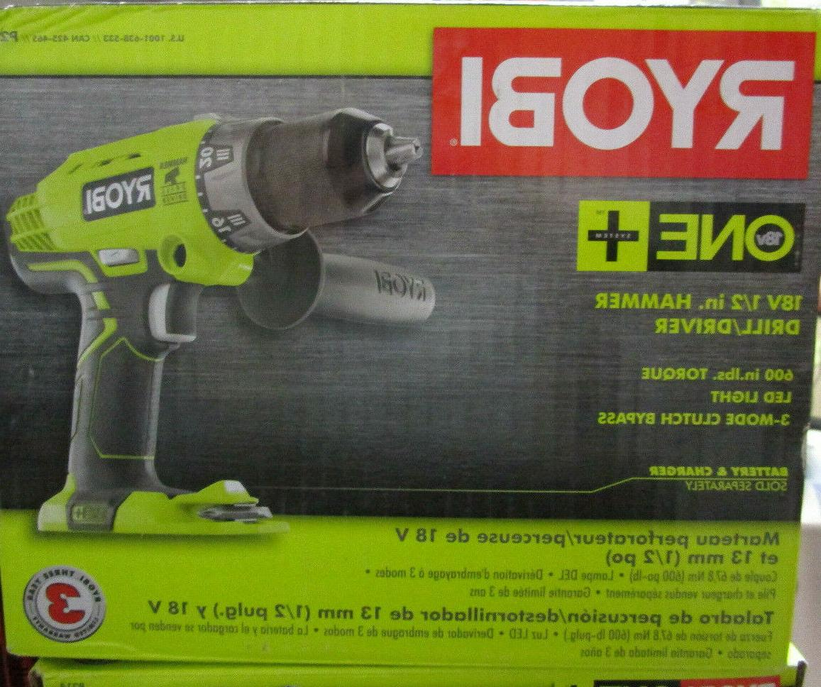 18 volt one cordless 1 2 in
