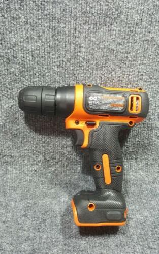 Black and Lithium Drill