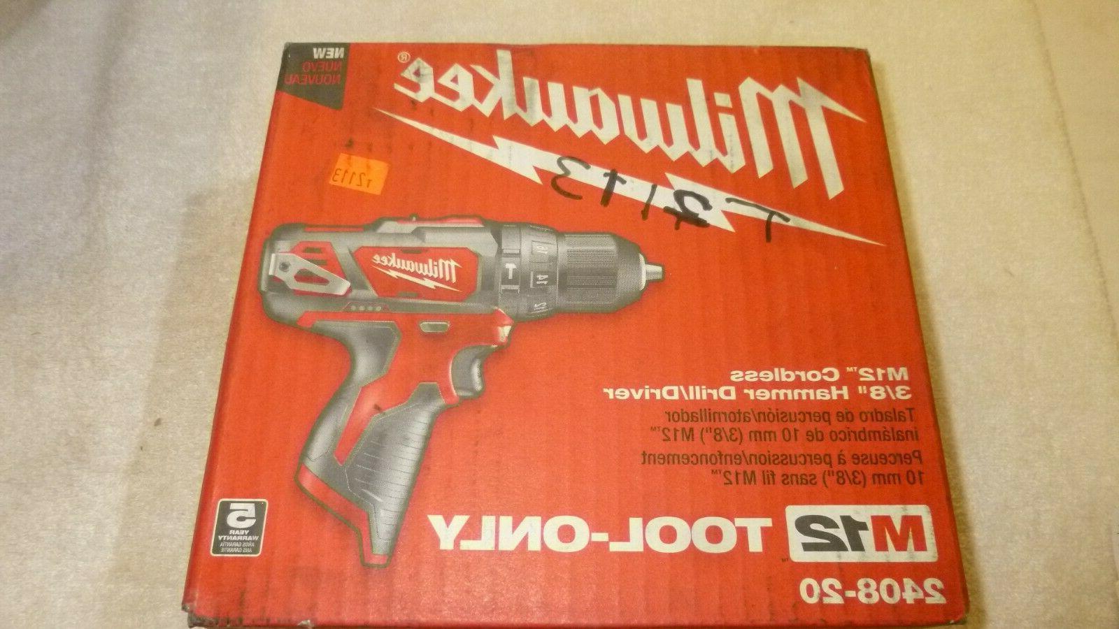 m12 3 8 hammer dr