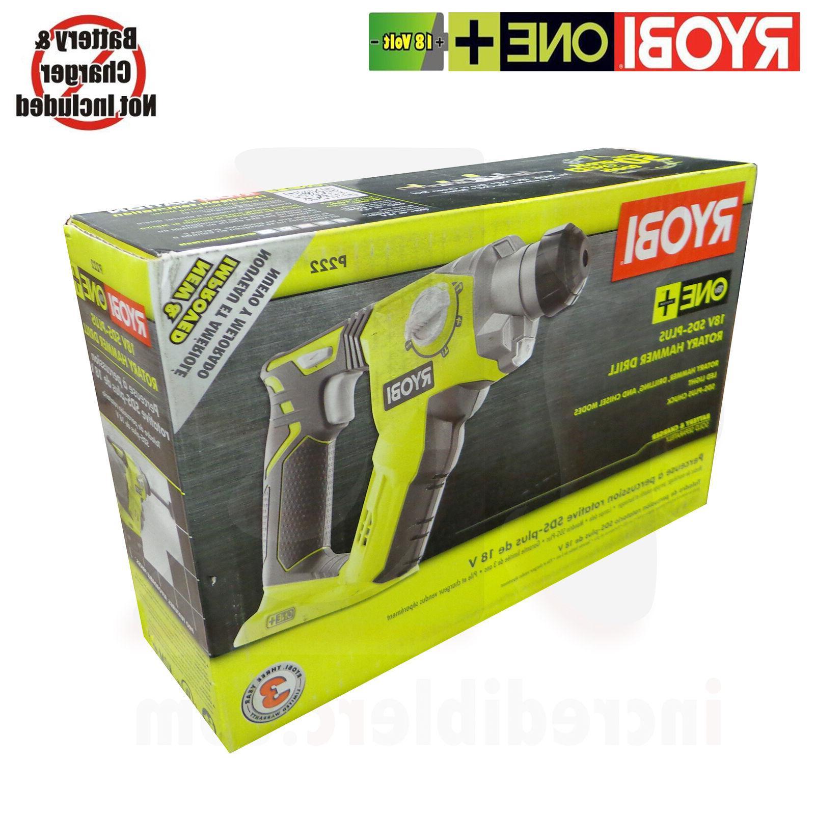 p222 one sds rotary hammer
