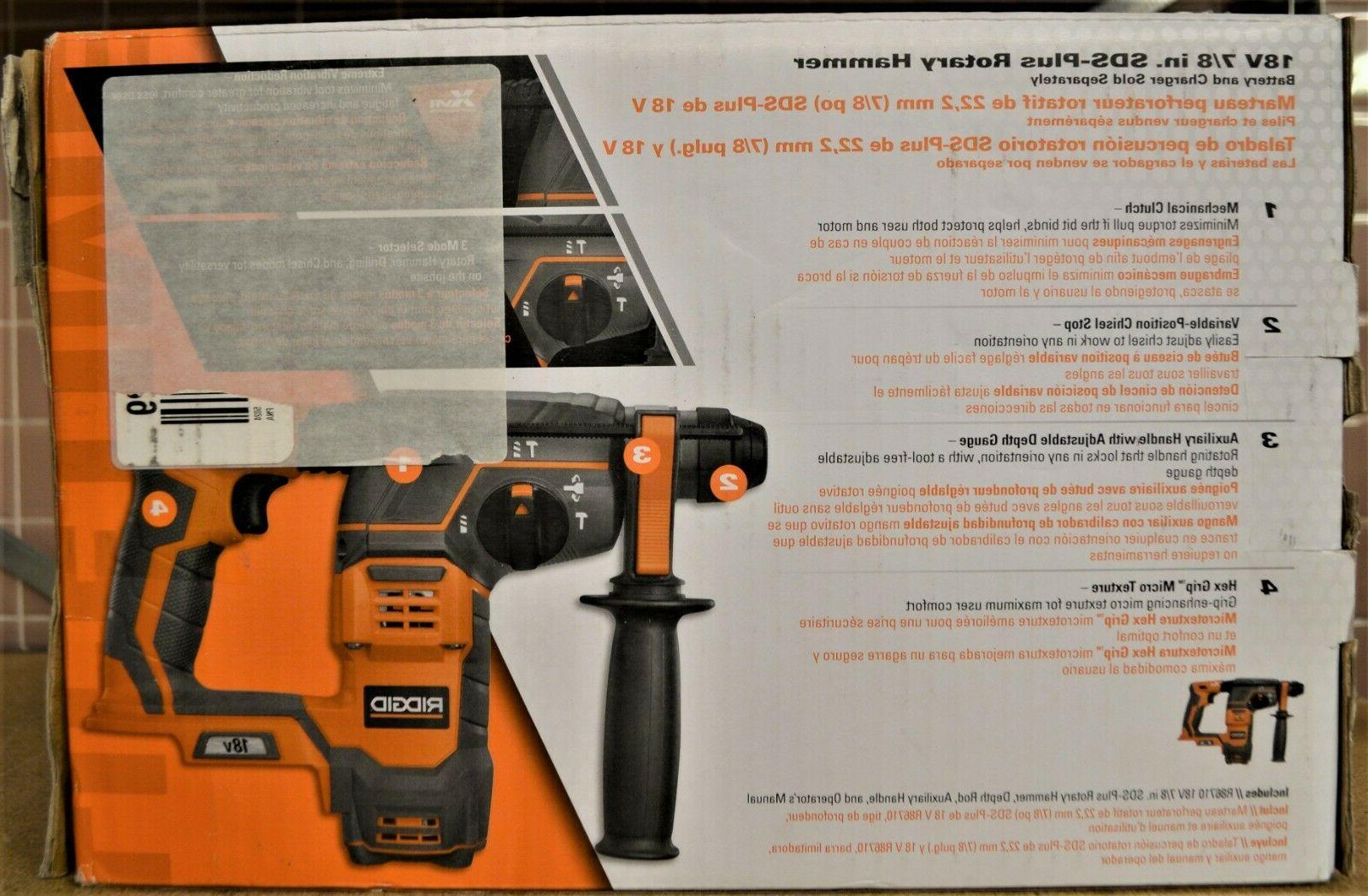 "Ridgid 18V 7/8"" SDS-Plus Rotary Hammer Drill"
